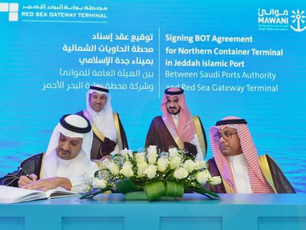 RSGT has signed a 30-year concession to consolidate and redevelop the northern sector of Jeddah Islamic Port